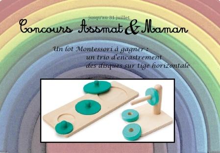 concours facebook montessori